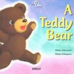 CD付きが優しい定番英語絵本♪「A Teddy Bear」 ★動画有