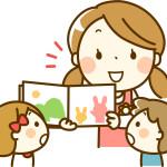 8月の英語絵本読み聞かせイベント