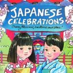 日本の行事を英語で話せるようになるならコレ!「 Japanese Celebrations」