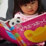 明日は「World Read Aloud Day (世界音読の日)」