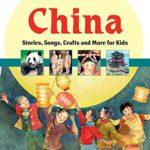 中国ってどんな国?「All About China」