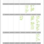 子ども向け英語イベントをカレンダーにしてみました!