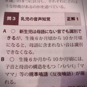 2016-10-04_14-09-23
