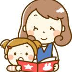 おうち英語専門のスクール「On Mom's Lap」
