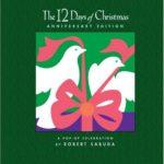 歌を再現したクリスマスの飛び出す絵本!「The 12 Days of Christmas Anniversary Edition: A Pop-up Celebration」★動画有