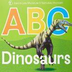 恐竜でABCを学ぶ♪「ABC Dinosaurs」