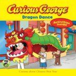 おさるのジョージと春節♪「Curious George Dragon Dance」