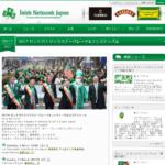 St Patrick's Dayのイベントがすでに始まってます~!!