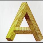 じっと見つめたくなるABCの絵本♪「ABCの本―へそまがりのアルファベット」